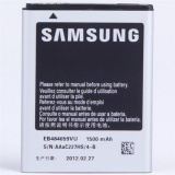 Baterie Samsung pro Galaxy W/Xcover, Li-Ion 1500mAh (EB484659VU) - bulk
