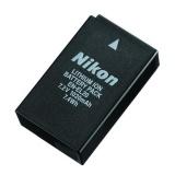 Baterie Nikon EN-EL20 pro Nikon J1