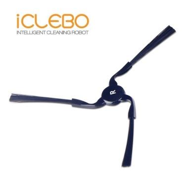 Boční kartáček pravý (R) pro robotický vysavač iClebo Arte