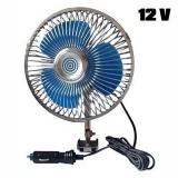 Ventilátor Compass 12 V Maxi otočný