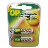 Baterie nabíjecí GP ReCyko+ AA, HR06, 2700mAh, Ni-MH, krabička 2ks
