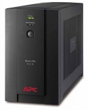 Záložní zdroj APC Back-UPS 950VA, 230V, AVR, klasické zásuvky