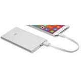 Powerbank Xiaomi 5000mAh SLIM - hliník