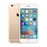 Mobilní telefon Apple iPhone 6s Plus 128GB - Gold - zlatý