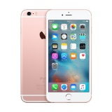 Mobilní telefon Apple iPhone 6s Plus 16GB - Rose Gold