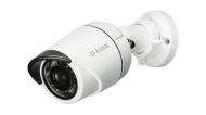 IP kamera D-Link DCS-4701E - bílá