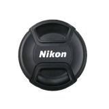 Krytka objektivu Nikon LC-67 67mm, přední