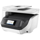 Tiskárna multifunkční HP Officejet Pro 8730 A4, 24str./min, 20str./min, 1200 x 1200, 512 MB, duplex, WF, USB - bílá