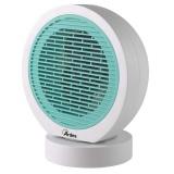 Teplovzdušný ventilátor Ardes 4F04O