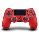 Gamepad Sony Dual Shock 4 pro PS4 v2 - červený