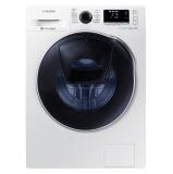 Pračka/sušička Samsung WD90K6400OW/ZE