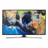 Televize Samsung UE40MU6172