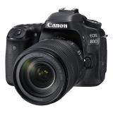Zrcadlovka Canon EOS 80D + EF-S 18-135 IS USM