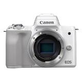 Digitální fotoaparát Canon EOS M50, tilo bílý