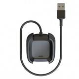 Nabíjecí kabel Fitbit pro Versa