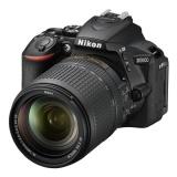 Zrcadlovka Nikon D5600 + 18-140 AF-S VR