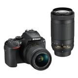 Zrc. Nikon D5600 + 18-55 AF-P VR, 70-300AF-P VR