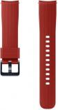 Výměnný pásek Samsung silikonový pro Galaxy Watch ET-YSU81M 20mm - červený