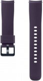 Výměnný pásek Samsung silikonový pro Galaxy Watch ET-YSU81M 20mm - fialový
