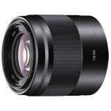 Objektiv Sony E 50 mm f/1.8 OSS