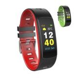Fitness náramek Umax U-Band 116H - černý/červený/zelený