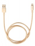 Kabel Verbatim Sync & Charge USB/Lightning, 1m, MFi, nerezová ocel - zlatý