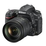 Zrcadlovka Nikon D750 + 24-120 AF-S ED VR