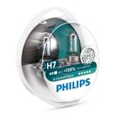 Autožárovka Philips X-tremeVision H7, 2 ks