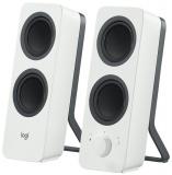 Reproduktory Logitech Z207 Bluetooth - bílé